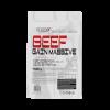 Beef Gain Massive Xline 1 kg