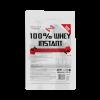 100% Whey Instant 700 g